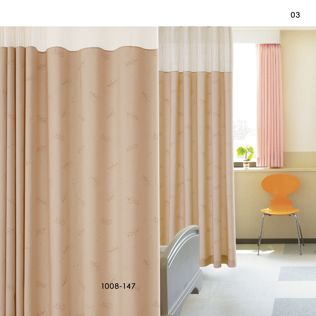 Hospital window curtains - Hospital Room Curtains